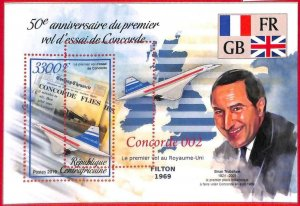 A1671 - CENTRAL AFRICAN R -ERROR: MISSPERF, S/S - 2019, Concord Airplanes, Flags