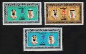 Kuwait First Kuwait Stamps 3v 1973 MNH SC#580-582 SG#578-580