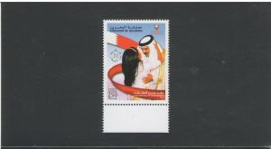 BAHRAIN:  Sc.683,84,88 & 92 /*CHARITY,POST,CAPITAL & INSURANCE*/ 4 Singles /MNH