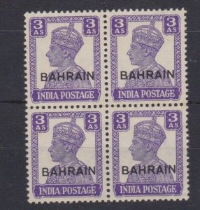 BC591) Bahrain 1942 KGVI 3a Bright Violet overprint on India SG45 in a MUH