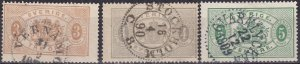 Sweden  #O13-5  F-VF Used CV $3.55  (Z6246)