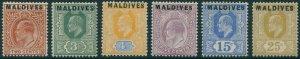Maldives 1906 SG1-6 KGV MALDIVES ovpt set MLH