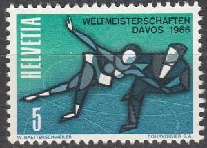 Switzerland #470  MNH F-VF (SU7087)