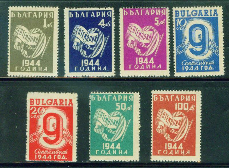 Bulgaria Scott 493-9 MH* 1945 stamp set