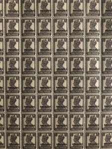 PAKISTAN 1947 KGVI OVERPRINT 1&1/2 ANNAS FULL SHEET OF 320 STAMPS (MNH) HIGH C.V