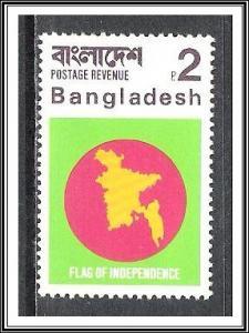 Bangladesh #5 (v) Flag of Independence MNH