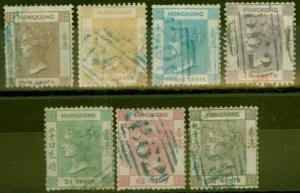 Hong Kong 1862 1st Issue Set of 7 SG1-7 Fine Used Difficult set
