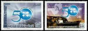 Algeria #1504-05  MNH - OPEC 50th Anniversary (2010)