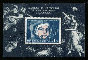 Space, Bulgaria,  block, (3141-T)