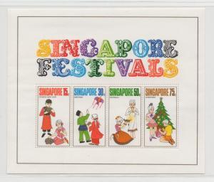Singapore - 1971 - Sc# 141a - MNH