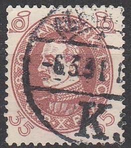 Denmark #218 F-VF Used CV $4.50  (V4380)