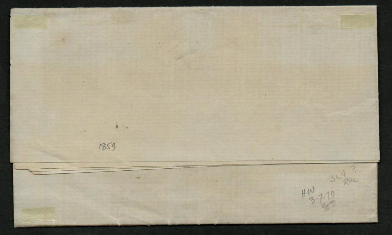 US Scott #20 Type II Plate 4 Pos. 8R4 Top Row on Cover New Orleans LA CDS