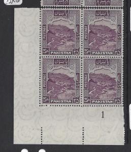 PAKISTAN (P1103B) 25R KHYBER PASS SG 43 PLATE #1 CORNER BL OF 4  MNH