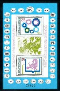 [I1404] Bulgaria 1981 Europa good sheet very fine MNH