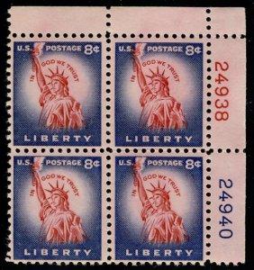 US #1041B PLATE BLOCK 8c Statue of Liberty, RARE ROTARY PRESS, VF/XF mint nev...