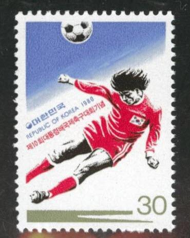 Korea Scott 1218 MNH** Soccer stamp 1980