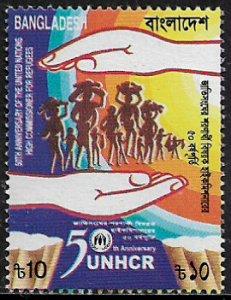 Bangladesh #631 MNH Stamp - Refugees