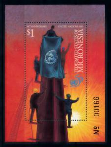 [72253] Micronesia 1995 50 Years United Nations Souvenir Sheet MNH