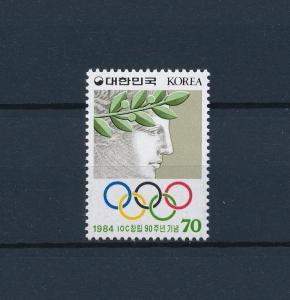 [55525] Korea 1984 Olympic games  MNH