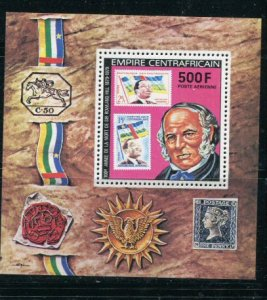 Central African Republic #C205 MNH