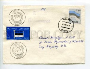 413111 ESTONIA to RUSSIA 1991 registered Tallinn real posted First Day COVER