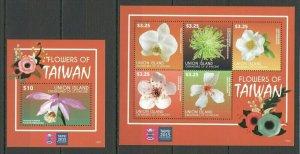 B250 2015 UNION ISLAND FLOWERS OF TAIWAN #7604-07 MICHEL 21 EURO KB+BL FIX