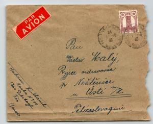 French Morocco 1946 Airmail Cover / 20F Single Franking - Z13415