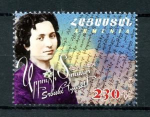 Armenia 2016 MNH Srbuhi Tyusab 1v Set Writers Stamps