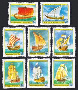 Mongolia Sailing Ships 8v SG#1367-1374 SC#1185-1192