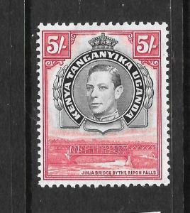 KENYA & UGANDA TANGANYIKA  1938-54  5/-   KGVI  PICTORIAL   MLH P13 1/4   SG 148