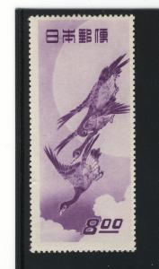 JAPAN 1949 MOON & GEESE POSTAL WEEK Nov1-7;  #479 MNH