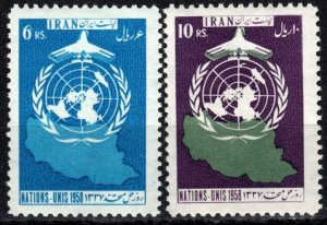 Iran #1126-7  F-VF Unused CV $4.00 (X7083)