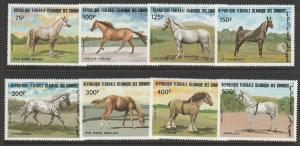 COMORO ISLANDS #279-87 MINT NEVER HINGED COMPLETE HORSES