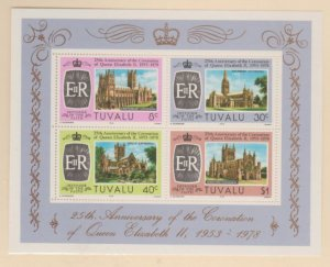 Tuvalu Scott #84a Stamps - Mint NH Souvenir Sheet