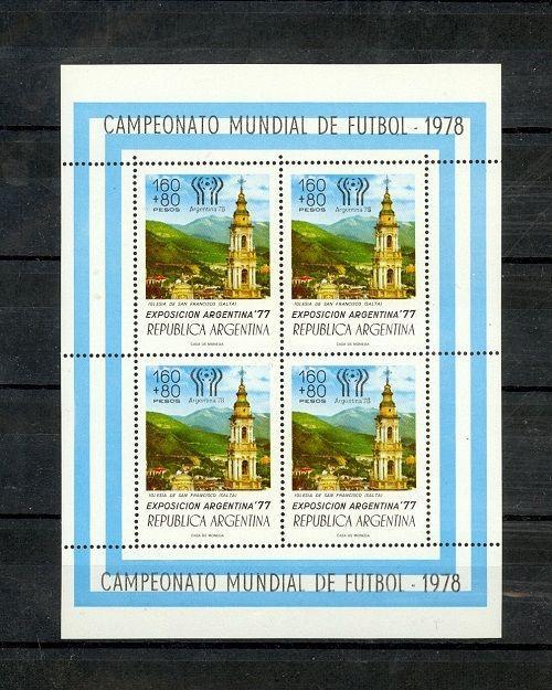 Argentina Scott B73 NH    [ID#424206]