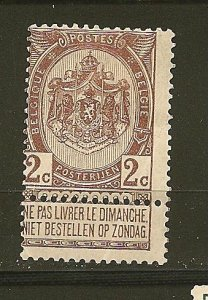 Belgium 62 Coat of Arms With Label Mint Hinged