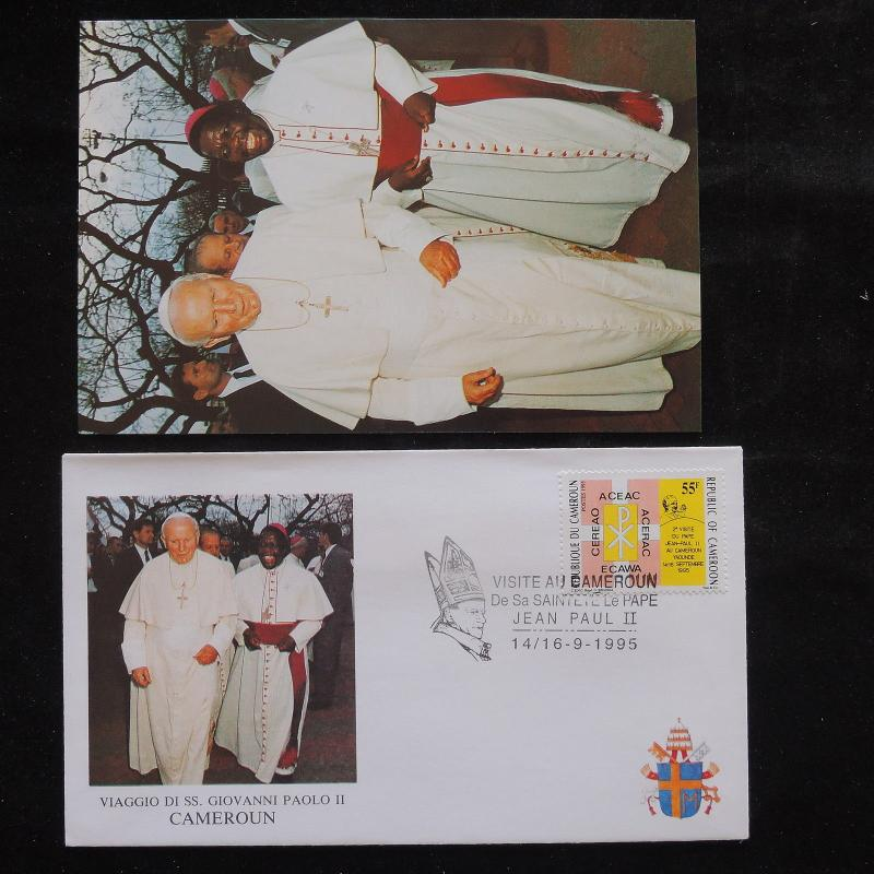 ZS-S757 CAMEROON IND - John Paul II, Visit To Cameroun, 1995, W/Photo Cover