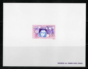 France Stamps # 2107 XF NH Deluxe Souvenir Card