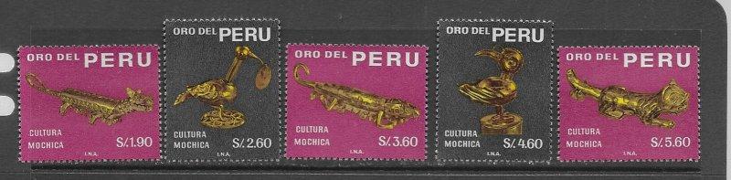 Peru 505-9 gold Sculpture MNH cpl. set, vf. 2022 CV $ 14.85