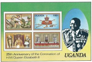 Uganda #218a Souvenir Sheet  of 4 #215-218  (MNH) CV $2.40