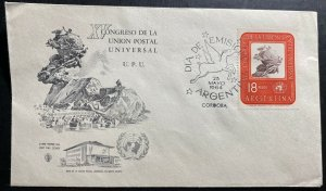 1964 Cordoba Argentina First Day Cover FDC Universal Postal Union XV