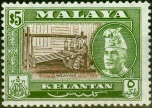 Kelantan 1963 $5 Brown & Bronze-Green SG94a P. 13 x 12.5 Very Fine MNH