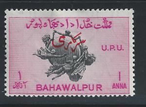 Pakistan-Bahawalpur #O26 1a UPU Monument, Bern o/p ~ MHR