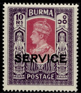 BURMA GVI SG O40, 10r claret & violet, LH MINT. Cat £23.
