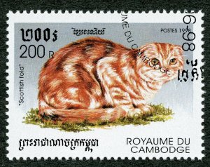 Domestic Cats, Scottish fold. 1998 Cambodia, Scott #1707. Free WW S/H