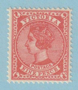 VICTORIA 202  MINT LIGHTLY HINGED OG * NO FAULTS EXTRA FINE !