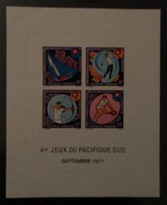 Stamps French Polynesia sport 1971 Block of 4 Imperf. #C77a /Polynesie timbres