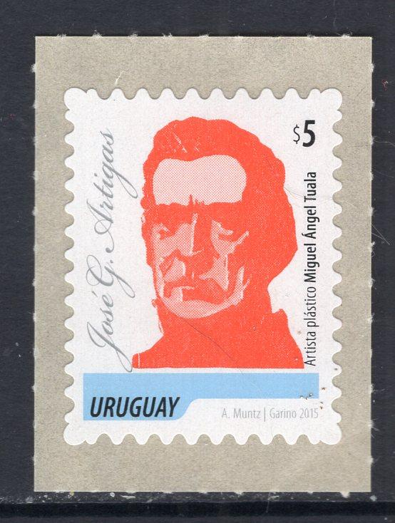 Uruguay 2509 MNH VF