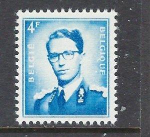 Belgium 457 MNH 1953 issue (ap6961)