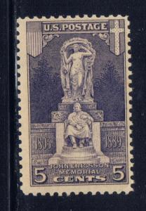 U.S. 628 NH 1926 John Ericsson Memorial